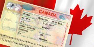 типы виз в канаду