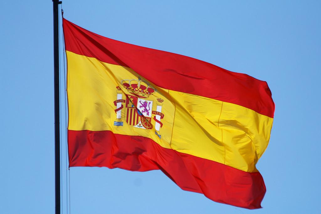 посольство Испании в Казахстане