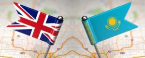 посольство Великобритании в Казахстане